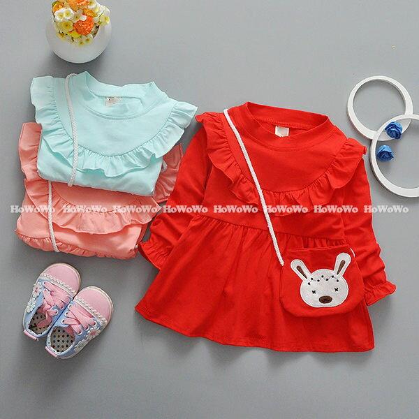 長袖洋裝 蕾絲連身裙 洋裝 UG32517