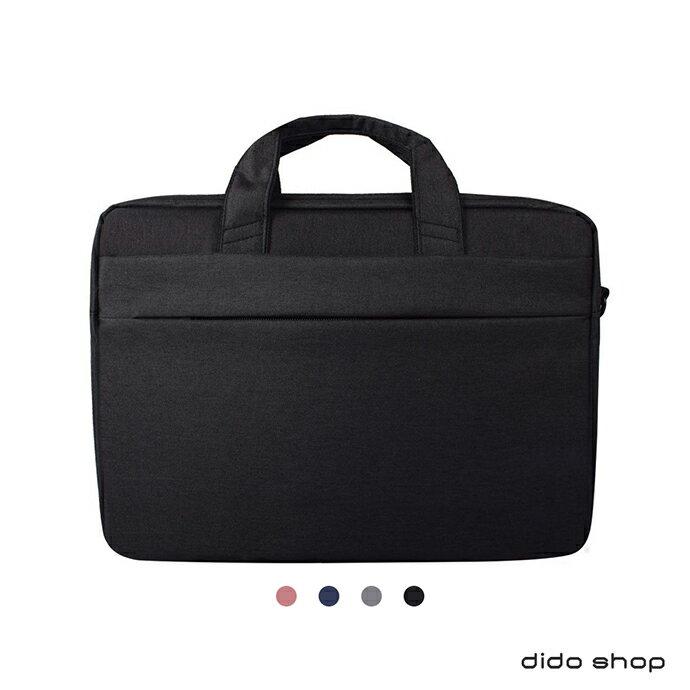 15.6吋 時尚休閒單肩手提筆電包 電腦包(CL202) 【預購】