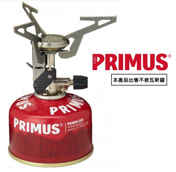 【鄉野情戶外用品店】 Primus |瑞典| Express Stove? 快速瓦斯爐 (含點火器)/登山爐 攻頂爐 登頂爐/321483