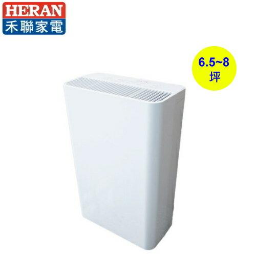 【禾聯家電】6.5-8坪 負離子淨化空氣清淨機《HAP-230M1》高品質保固1年