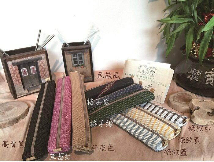 ~QC館~環保紙布拉鏈餐具袋  100^% 製作  七色