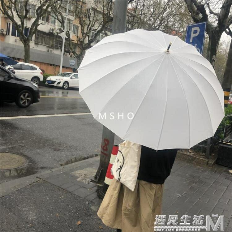 治愈白~純色ins長柄雨傘男女實木柄婚慶傘防風