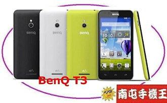 {南屯手機王}BenQ T3 支援 4G LTE/4.5吋螢幕/800萬畫素 直購價【免運費 宅配到家】