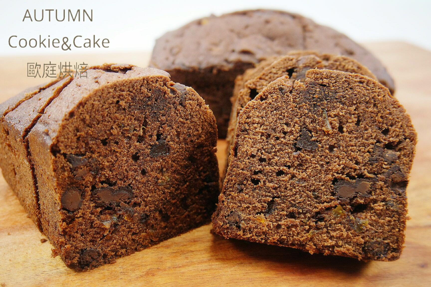★  Autumn's Cake  ★ 橙香巧克力磅蛋糕- 2入/盒 單個尺寸9*4*4公分