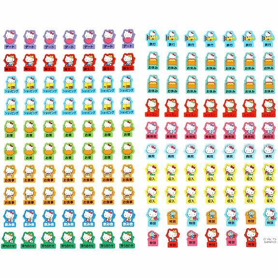 【真愛日本】15092400028  造型計畫貼紙-KT 70s 三麗鷗 Hello Kitty 凱蒂貓 計畫貼紙 手帳貼