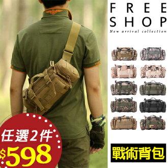 《Free Shop》腰包 Free Shop【QFSGZ9112】多功能3用迷彩帆布战术包 手提斜背包腰包 军事迷生存游戏骑行腰包