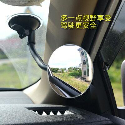 美琪(行車安全)汽車後視鏡凸面鏡車內廣角反光輔助鏡吸盤式