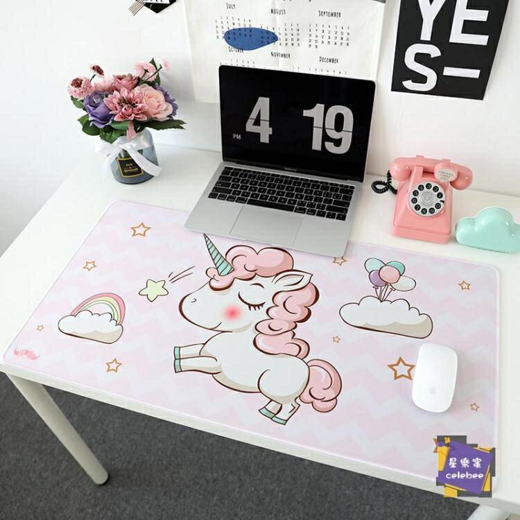 滑鼠墊 滑鼠墊超大可愛女生粉色獨角獸貓爪鍵盤墊電腦墊辦公防滑防水桌墊 多色