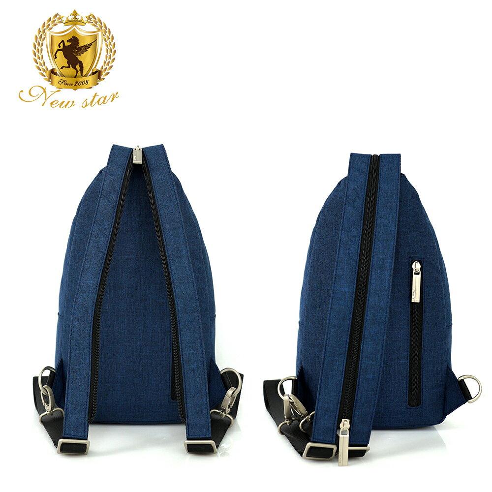 簡約多口袋單肩背包 (防水 極簡素面 斜胸包 後背包 NEW STAR BK250 3