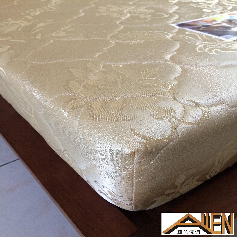 亞倫傢俱*硬式標準雙人床墊 正3.0mm線徑 台灣製造