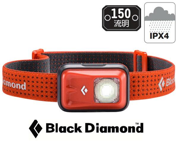 【【蘋果戶外】】BlackDiamond620636ASTRO【IPX4150流明】BD防水頭燈工作頭燈