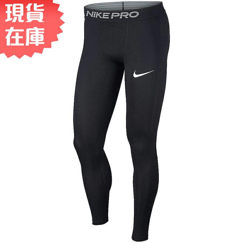 【現貨在庫】NIKE Pro 男裝 長褲 緊身 慢跑 訓練 內搭 Dri-FIT 黑 【運動世界】BV5642-010