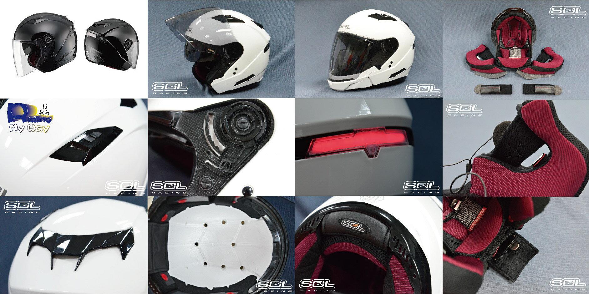 ~任我行騎士人身安全部品專賣~SOL SO-7 星際 黑灰 Interstellar 3/4罩 內藏墨鏡 安全帽 SO7