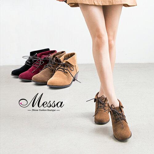 ~Messa米莎專櫃女鞋~彼得潘帥氣仿麂皮翻領綁帶低跟短靴~四色