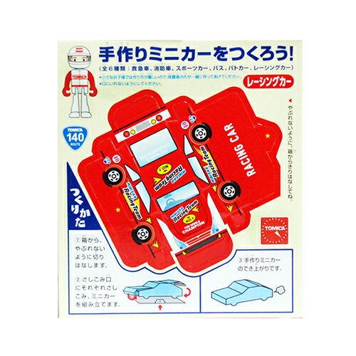 日本 日清食品 TOMICA 汽車餅乾(小汽車模型! 隨機出貨)★衛立兒生活館★ 1