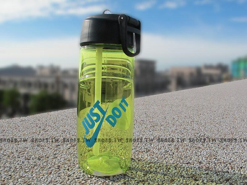 Shoestw【AC3789-735】NIKE水壺 運動水壺 自行車水壺 有吸管 輕便型 螢光黃 JDI