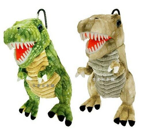 百倉日本舖:【百倉日本舖】日本進口恐龍造型吊飾收納包玩具