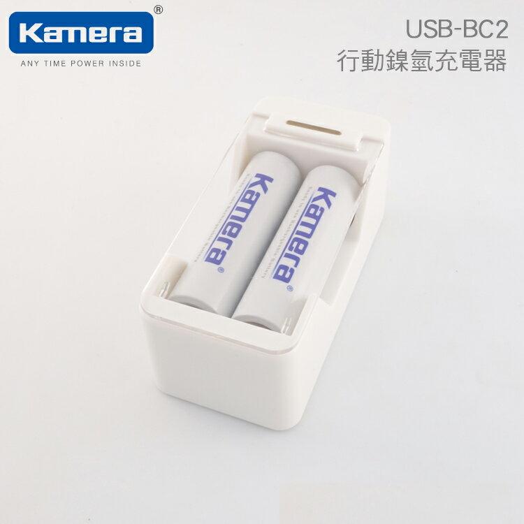 【套餐組】佳美能 Kamera 3號低自放充電電池+USB-BC2 行動鎳氫充電器 充電組 鎳氫電池 三號 環保 電池充電器