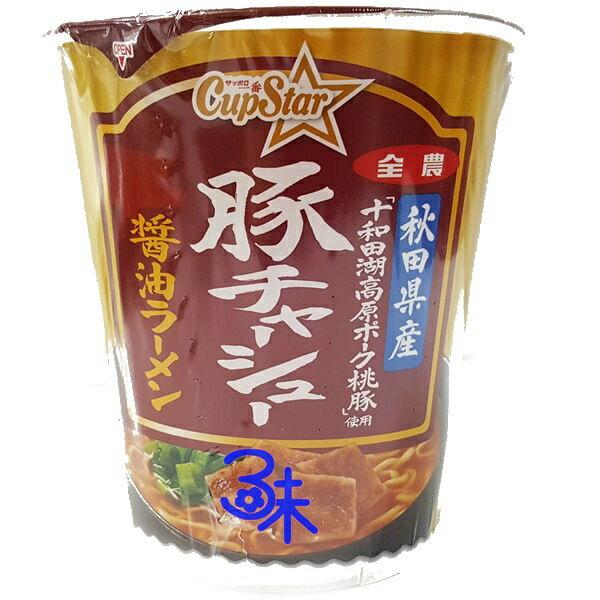 (日本) SANYO 三洋一番 叉燒豚骨 醬油杯麵 1杯 65 公克 特價 68 元【 4901734027553 】