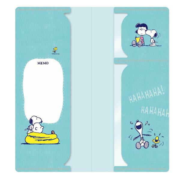 日本製 迪士尼 卡通造型口罩收納夾/多功能收納夾(藍色SNOOPY)*夏日微風*《SUPER SALE 樂天雙12購物節》