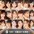 【U-BOX 安博盒子】X900 台灣版 超過一千種電視節目 深夜福利免費看 第四台 電影 追劇 14個月安心保固 3