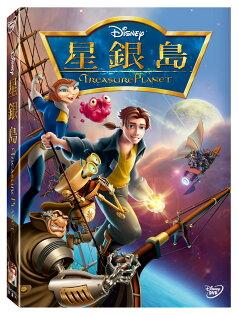 星銀島DVD