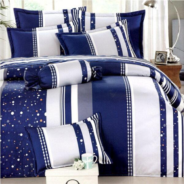 【名流寢飾家居館】飛舞藍調.100%純棉.加大單人床罩組.全程臺灣製造
