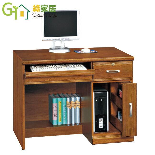 【綠家居】西妮塔樟木色3.2尺單抽電腦書桌下座