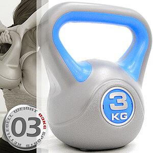 KettleBell運動3公斤壺鈴(6.6磅)3KG壺鈴.拉環啞鈴搖擺鈴.舉重量訓練.重力健身器材.推薦哪裡買C171-1803