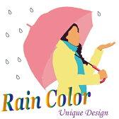RainColor
