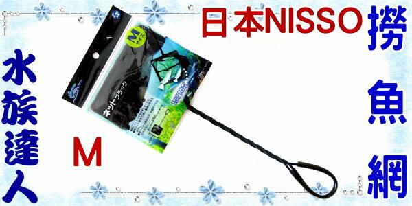 【水族達人】日本NISSO《撈魚網(方形撈網)M.N-NAA-281》魚網