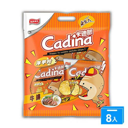 卡迪那牛排量販包180G*8【愛買】