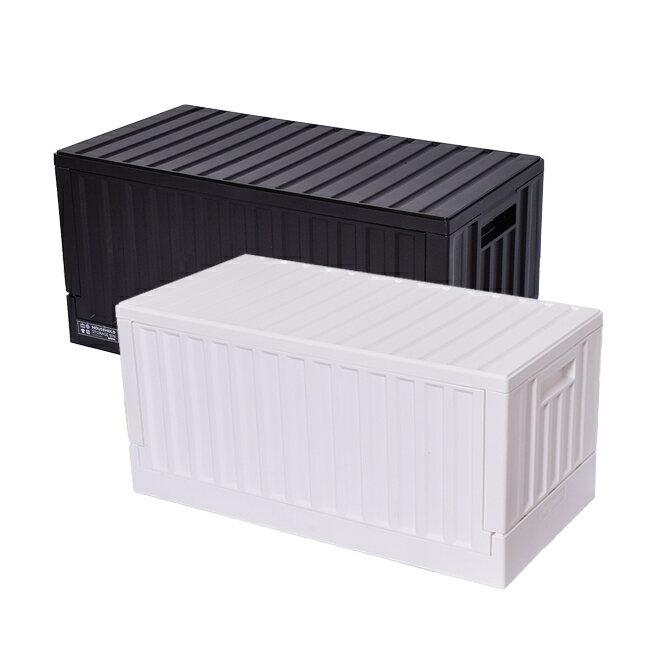 摺疊籃 / 收納箱  / 箱子 / 櫃子  貨櫃收納椅 二色 樹德MIT台灣製  【FB-6432】 1