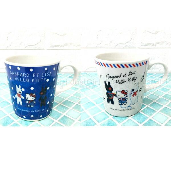 HELLOKITTY卡斯帕與麗莎杯子水杯馬克杯陶瓷杯餐具正版日本製造進口JustGirl