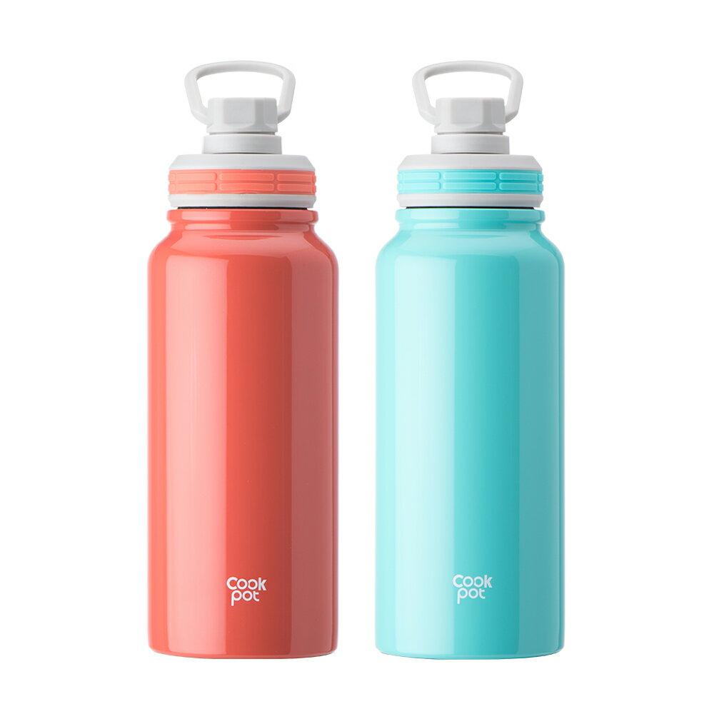鍋寶 超真空陶瓷運動保溫瓶 870ML (二色任選)