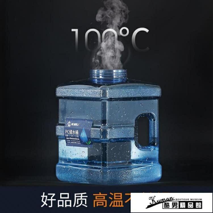 水桶 功夫茶戶外車載自駕游儲水箱純凈礦泉水家用儲水用塑料桶
