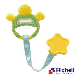 Richell日本利其爾 固齒器(翠綠色)附固定夾