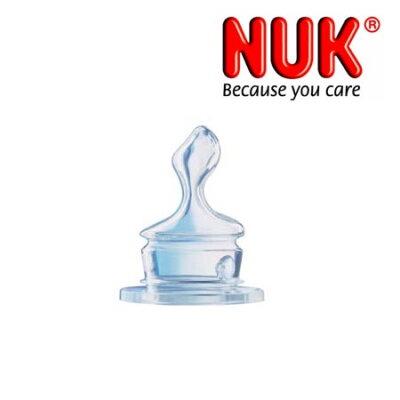 NUK透氣矽膠奶嘴,初生型大圓洞