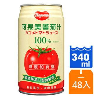 可果美 無鹽 蕃茄汁 340ml(24入)/箱 / 340ml(24入)x2箱