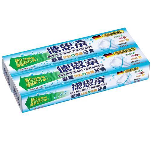 德恩奈超氟牙膏156g X2條【愛買】 - 限時優惠好康折扣