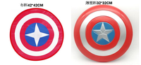 美國隊長 玩具與電玩推薦到萬聖節面具/美國隊長服裝配件/美國隊長盾牌/安全盾牌就在東區派對推薦美國隊長 玩具與電玩