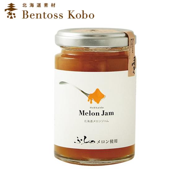 【BENTOSS工房】北海道富良野哈密瓜果醬 140G ~日本北海道限定特產 純天然素材 無添加~
