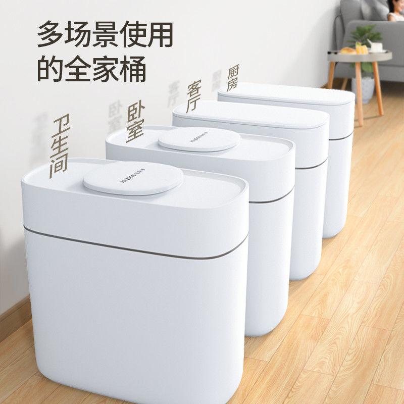 佳幫手垃圾桶家用廁所衛生間客廳廚房帶蓋有