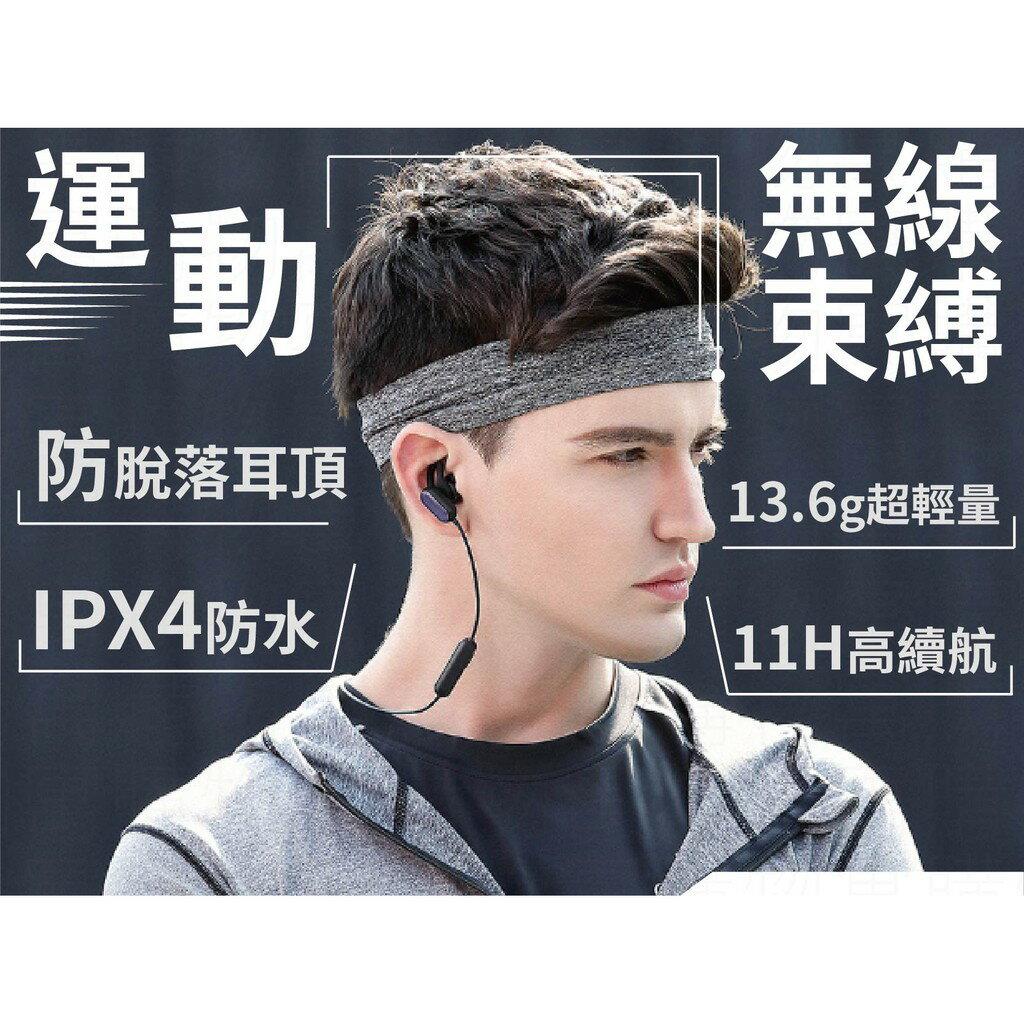 【小米防水藍芽耳機】藍芽耳機 無線耳機 運動藍芽耳機 無線藍芽耳機【AB159】 2