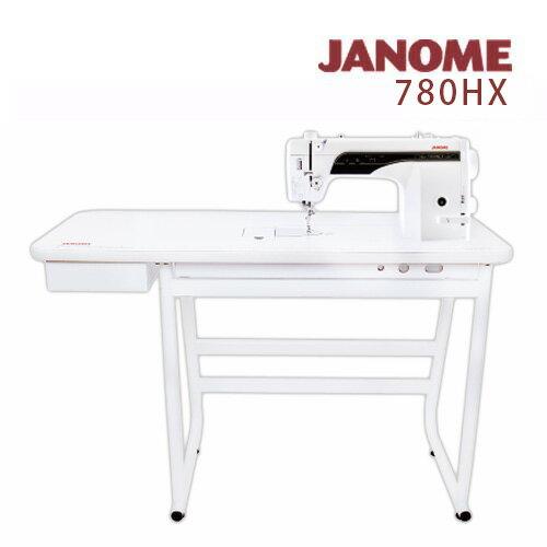 (買一送一)車樂美780HX高速直線車加送縫紉桌組合