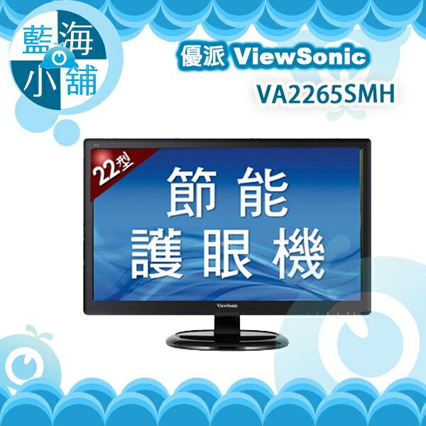 ViewSonic 優派  VA2265Smh 22型VA寬螢幕 電腦螢幕