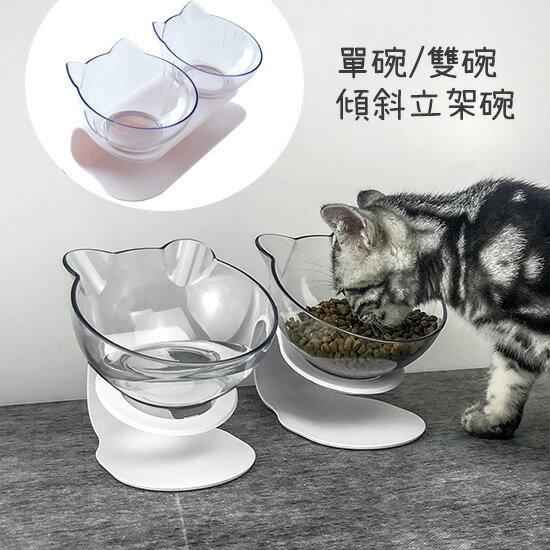 ++進食也要保護頸椎++貓臉造型15度傾斜立架碗/雙碗-小樂寵