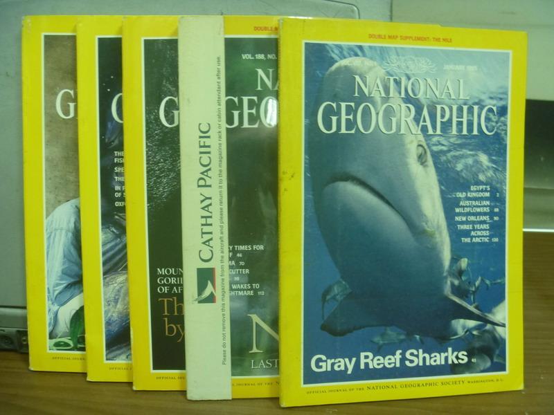 【書寶二手書T7/雜誌期刊_QMB】國家地理_1995/1~12月間_5本合售_Gary Reef.._英文版