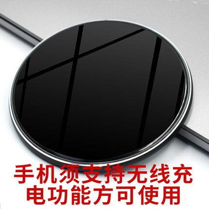 【現貨免運快出】手機無線充電器10W桌面智能快充底座板適用蘋果專用小米華為三星安卓通用 2