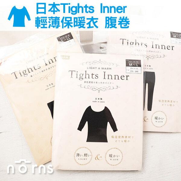 NORNS【日本TightsInner輕薄保暖衣腹卷】黑色M~L日本代購內搭衣8分袖絲襪內衣發熱腹部保暖
